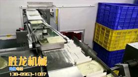 面膜装盒机