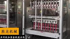 多列机加装盒机流水线