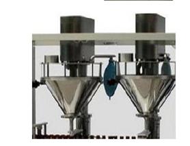 全自动双头粉剂灌装机