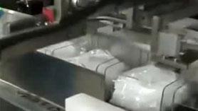 KN95口罩装盒机
